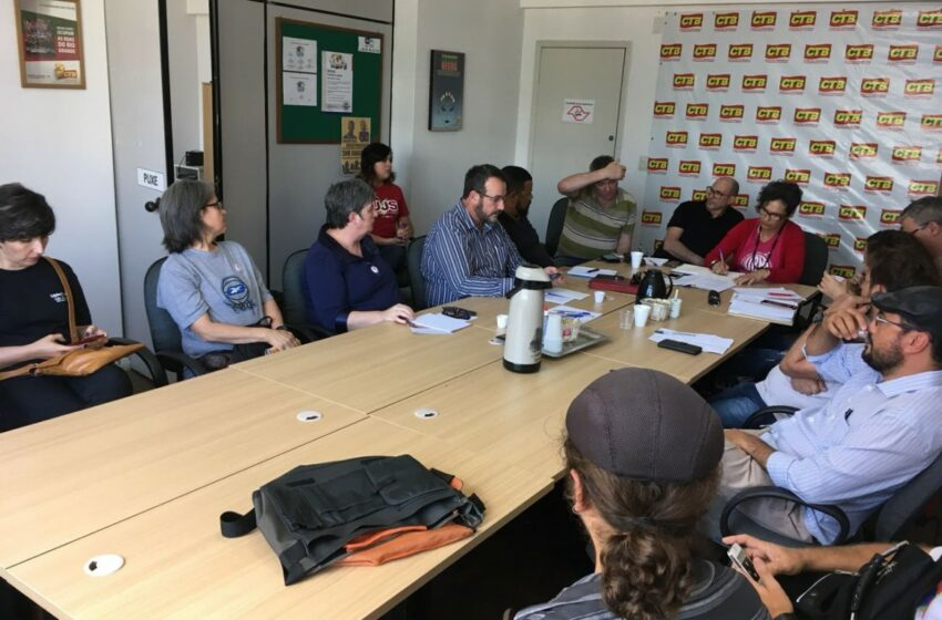 Centrais e movimentos decidem fazer dia nacional de luta na próxima terça-feira (5/12)