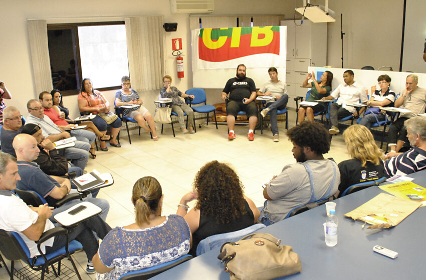 Entidades sociais e sindicais se reúnem para organizar ato contra a reforma da Previdência