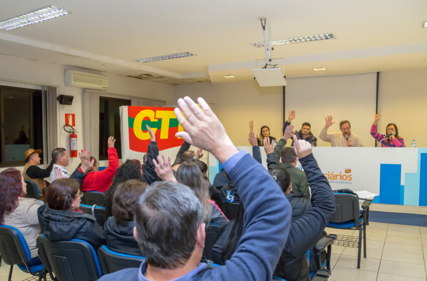 COMERCIÁRIOS DE CAXIAS APROVAM PAUTA DE REIVINDICAÇÕES