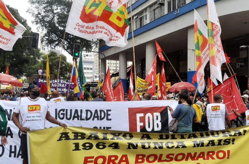 Direção Nacional da CTB convoca militância para manifestação do próximo sábado contra Bolsonaro