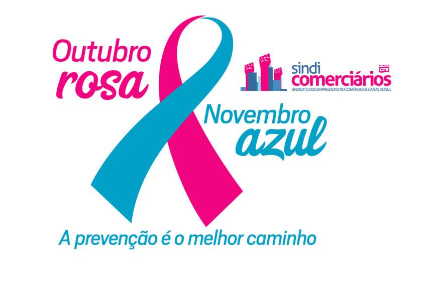 Sindicomerciários no Outubro Rosa: a importância da prevenção e do diagnóstico precoce do câncer de mama